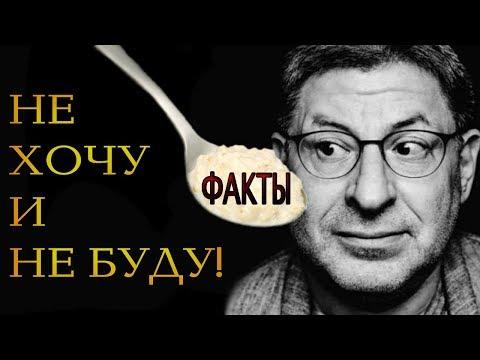 """Лабковский """"Хочу и буду"""". Отзыв психолога"""