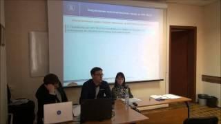 Семинар по вопросам заключения договоров в сфере науки или интеллектуальной собственности в НИУ ВШЭ