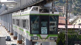 湘南モノレール 5000系 3編成 緑帯 しょもたん 富士見町駅 入線