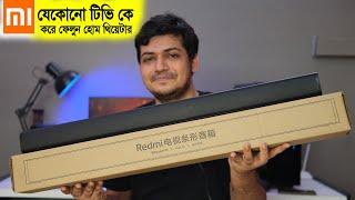 Xiaomi Mijia Redmi TV Speaker 30W Sound Bar Review   Best Bluetooth and Wireless Speakers For TV