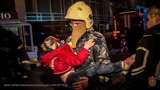 Ликвидация пожара в жилом доме г. Москвы (ул. Профсоюзная)
