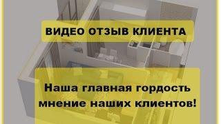 видео Дизайн однокомнатной квартиры 37-38 кв. м.