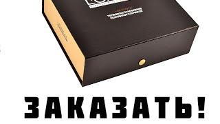 Изготовление коробок для сувениров!(, 2014-09-24T22:18:55.000Z)