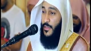 Bacaan Imam yang Sangat Merdu bikin Nangis - Syaikh Abdurrahman Al Ausy