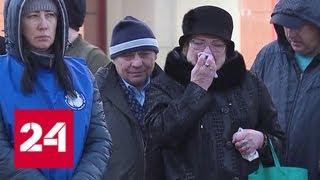 В Кемерове третий день траура: в городе продолжаются похороны погибших - Россия 24