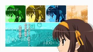 Скачать The Melancholy Of Haruhi Suzumiya S1 Opening