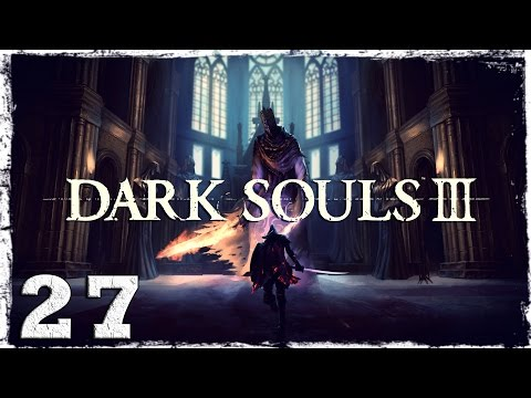 Смотреть прохождение игры Dark Souls 3. #27: БОСС: Понтифик Саливан.