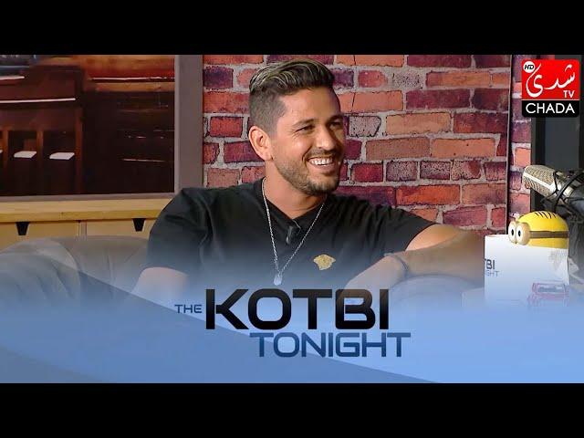 برنامج The Kotbi Tonight الموسم الرابع - الحلقة 01 | يونس، عادل واوان و صماد صادق | الحلقة كاملة