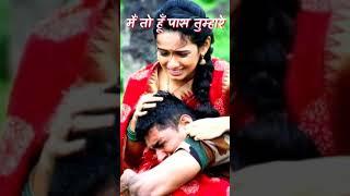 Koi Aur Nahin to kya hai main to pass Tumhare