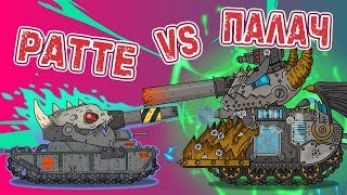 Ratte versus the Executioner: a bonus episode. Cartoons about tanks