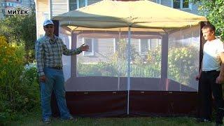 видео садовые тенты и шатры недорого