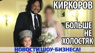 видео Филипп Киркоров: биография, фото, личная жизнь