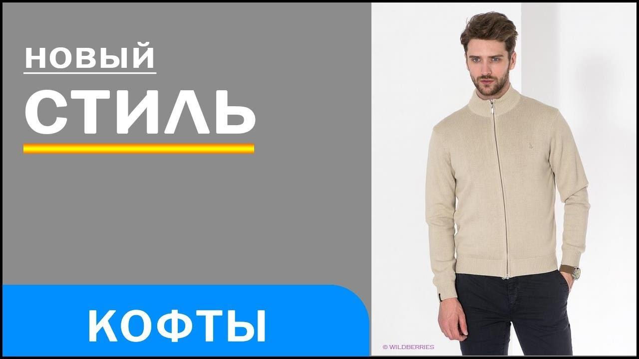 Альбом Дубленки женские. Оптовый Интернет магазин Vetrovka RU .