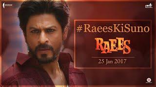 Raees Full Movie facts and screenshot | Shah Rukh Khan I Mahira Khan | Nawazuddin Siddiqui