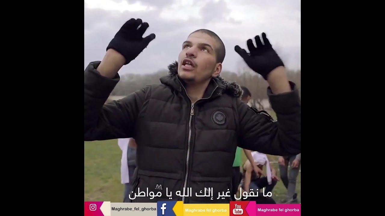 مغاربة حراكة و لاجئين معنفين في الحدود اليونانية  التركية. وثائقي صادم