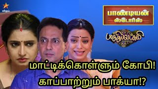 Pandian Stores - Baakiyalakshmi next Week Mega Sangamam Promo 2 | 22nd to 27th February l Vijay Tv