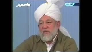 End of Ramadhan - Ahmadiyya