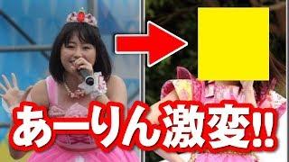 ももクロのあーりんこと佐々木彩夏さんが痩せて超絶かわいいと話題!! ...