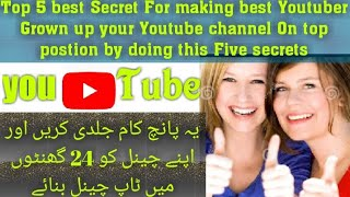 Top 5 best tips for youtube channel   How can i monetize my youtube channel  get more subscribers