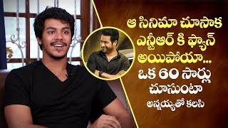 I watched that movie of Jr NTR more than 60 times: Meghamsh Srihari Interview || IndiaGlitz Telugu