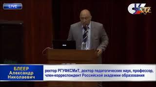 НАУКА ДЛЯ ФИТНЕСА  - 2014 (ПОЛНАЯ ВЕРСИЯ)