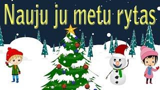Naujųjų metų  rytas   Kalėdinės dainos   Lietuviškos vaikiškos dainelės   Lithuanian Christmas Song