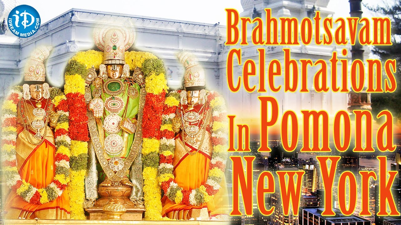 Brahmotsavam Celebrations -  Sri Ranganatha Temple AT Pomona In New York
