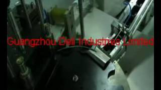 cap lining machine/cap wadding machine/cap liner inserting machine
