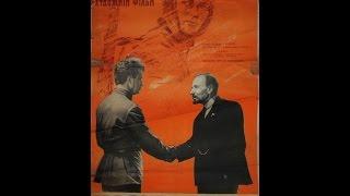 Москва - Генуя  1964