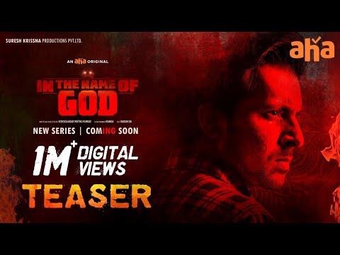 In The Name Of God aha video | Priyadarshi, Nandini Rai | Suresh Krissna