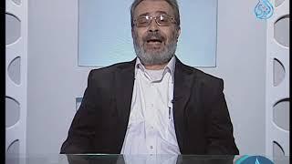 إدمان الحلويات  ح2  كشف مستعجل   الدكتور مراد عاصم 20-11-2019