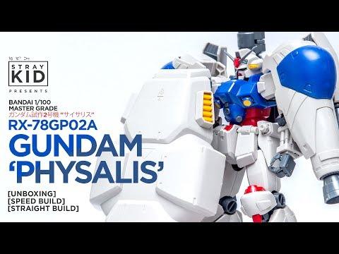 Bandai MG RX-78-GP02A Gundam 'Physalis'  ガンダム試作2号機