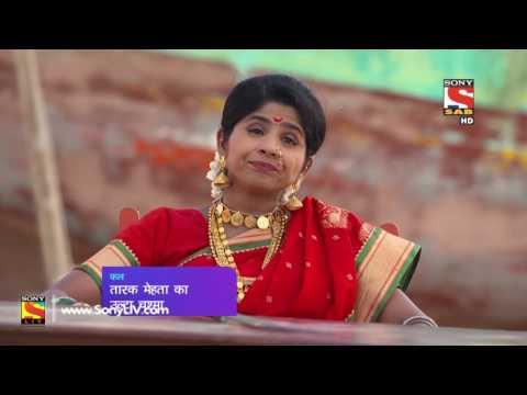 Taarak Mehta Ka Ooltah Chashmah - तारक मेहता - Episode 2214 - Coming Up Next