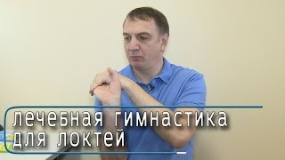 видео блокада при грыже поясничного отдела позвоночника