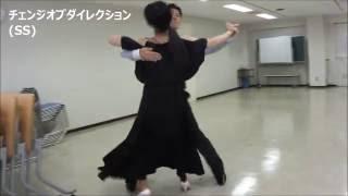 【スローフォックストロット C1】(社交ダンス) ※2016/7/15放映の金スマ...