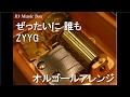 ZYYG 連続再生 youtube