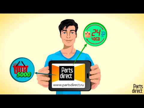 Нужны запчасти для ноутбука, планшета, смартфона? - Partsdirect.ru