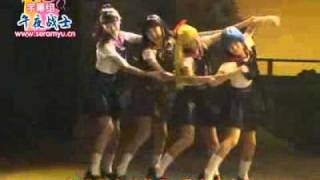 2002 Mugen Gakuen 2002 无限学园 黒木マリナ・浦井健治・大田ななみ・...