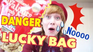 DANGER! JAPAN LUCKY BAG: ITEMS FOREIGNERS and JAPANESE LOVE 2018 from KALDI 【2018年福袋】
