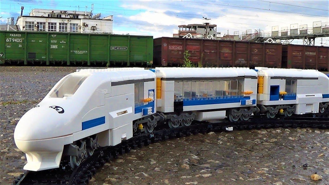 Железная дорога и поезда настоящий поезд и игрушка для мальчиков видео для детей