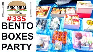BENTO BOX Cherry Blossoms (Hanami) - Eric Meal Time #335