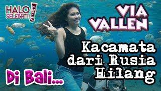 Via Vallen Kehilangan Kacamata Saat Liburan Ke Bali   Halo Selebriti
