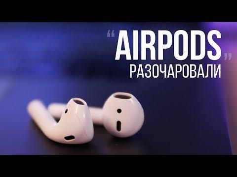 """""""Хорошая"""" копия AirPods ... i10 TWS"""