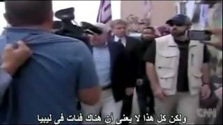حقيقة الحرب فى ليبيا
