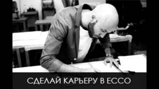 видео Магазин обуви ECCO (Барнаул)