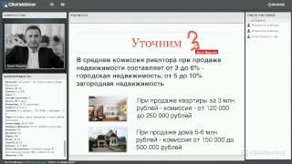 видео Дают ли заработать инвестиции в коммерческую недвижимость?