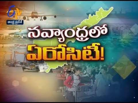 Pratidwani | 23rd October 2017 | Full Episode | ETV Andhra Pradesh