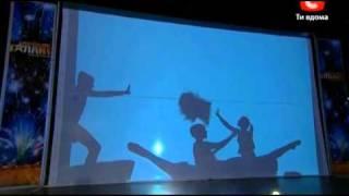 Украина мае талант 3 / Киев / Театр теней