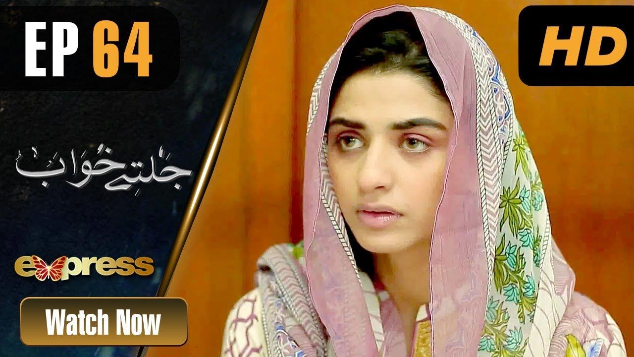 Pakistani Drama | Jaltay Khwab - Episode 64 | Express TV Dramas | Hira Soomro, Afraz Rasool
