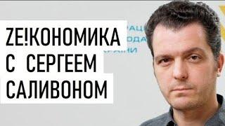 Не взлетим, так пожжужим! Сергей Саливон